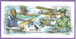 1990    ARGENTINA  -  SG.  MS 2207  -  NATIONAL AIRMAIL EXHIBITION -  MNH