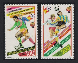 Mali World Cup Football Championship Eliminators 2v SG#831-832