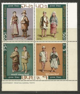NEPAL 267a  HINGED, BLOCK OF 4, NATIONAL DAY, NEPALESE COSTUMES