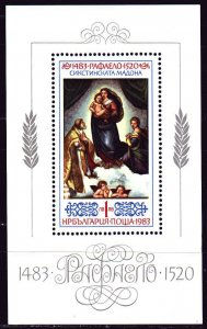 Bulgaria. 1983. bl138. Raphael, Madonna, painting, paintings. MNH.