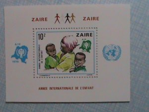 ZAIRE 1979 SC# 927 INTERNATIONAL YEAR OF THE CHILD-MNH-S/S- VF PLEASE WATCH