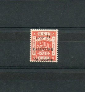 Israel Palestine SG #46 5m Narrow Setting Mint!!