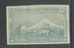 Armenia 294  MNG