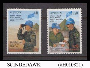BANGLADESH - 1989 1st ANNIVERSARY OF UN PEACEKEEPING - 2V MNH