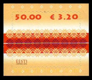 2010 Estonia 651 Ornament 6,50 €