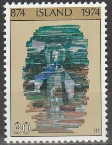 Iceland #467  MNH F-VF (V1755)