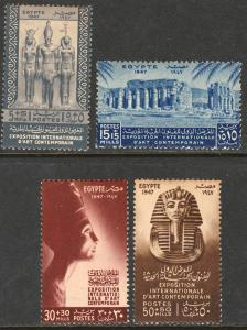 EGYPT  B9-B12, INTL. EXPO OF CONTEMPORARY ART. MINT NH. F-VF (497)
