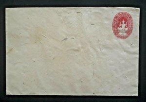 Blank Envelope With Embossed Nepal Postage Postal Stationery