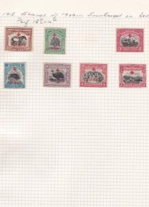 north borneo 1918 mounted mint surcharge  stamps ref  r8207