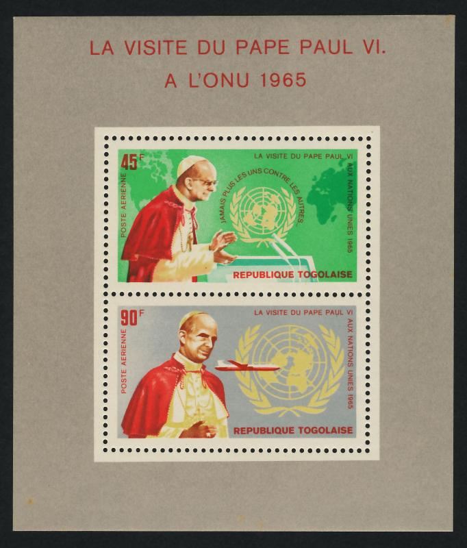Togo C50a MNH Pope Paul VI, Map, United Nations