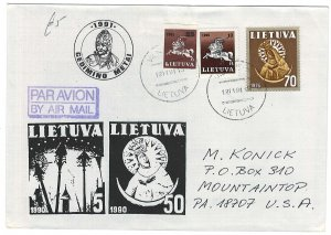Lithuania 1990 First Republic issue 5k, 10k illustrated FDC