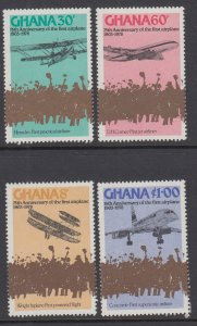 Ghana 650-653 Airplanes MNH VF