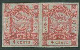 North Borneo SC# 39a / SG# 40b Coat of Arms IMPERF PAIR MNH
