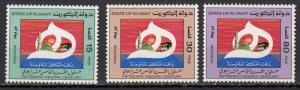 Kuwait - 1980 Pilgrimage Year Sc# 832/834 - MNH (694N)