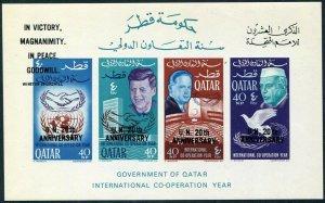 QATAR-1966 Imperf Minisheet Ovpt Black UNMOUNTED MINT V36536
