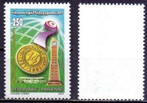 Tunisia. 2001. 1498. Anniversary Declaration. MNH.