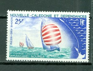 NEW CALEDONIA SAIL #C50...MNH...$6.75