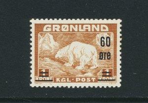 GREENLAND 1956, 60o on 40o VF MNH Sc#40  SEE BELOW