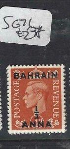BAHRAIN (P2406B)  KGVI ON GB  1/2A/1/2D  SG  71      MNH