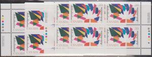 Canada 1990 39c Multiculturism Matched Set Plate 1 Mint - Face Alone $6.24