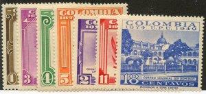Colombia, Scott #580-86, Unused, Hinged, comp set