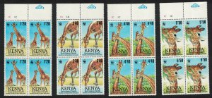 Kenya WWF Reticulated Giraffe 4v Blocks of 4 SG#501-504 MI#481-484 SC#491-494