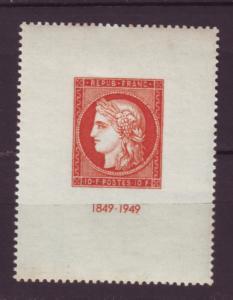 J20141 jlstamps 1949 france mnh #623 wide margin 1st stamp