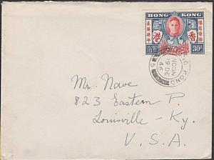 HONG KONG 1946 Victory 30c single franking on cover to USA.................54735