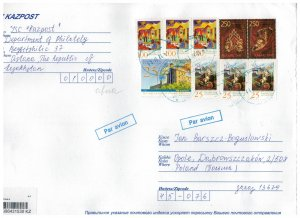 Kazakhstan 2017 Registered Cover to Poland Stamps Archeology Jewelry Music Art