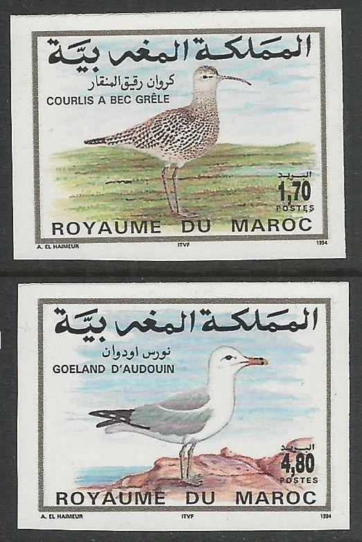 Morocco 1994 Water Birds Set #786-87 IMPERF VF-NH