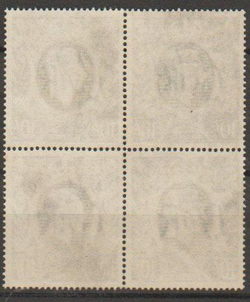 GB George VI  SG 478 Used block of 4