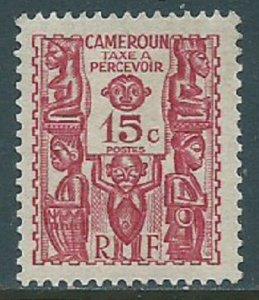 Cameroun, Sc #J16, 15c MH