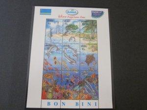 Aruba 1997 Sc 150 Bird set MNH