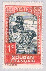 Sudan Woman 1 - wysiwyg (AP112518)