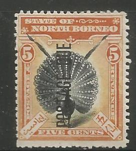 NORTH BORNEO, J13, H, PEACOCK