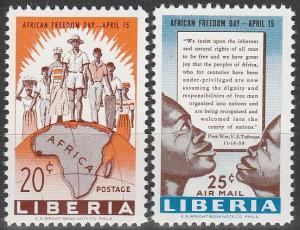 Liberia #383, C120 MNH (S7128)