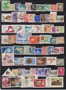 LOT OF DIFFERENT STAMPS OF ROMANIA USED (64) LOT#128