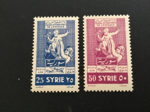ICOLLECTZONE SYRIA C198-99 VF NH
