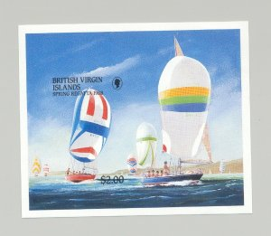 British Virgin Islands #635 Sailing, Yachts 1v S/S Imperf Proof