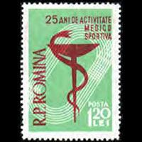 ROMANIA 1958 - Scott# 1216 Sports Medicine Set of 1 NH