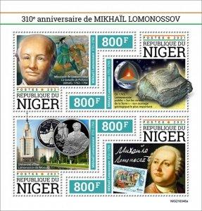 NIGER - 2021 - Mikhail Lomonosov - Perf 4v Sheet - Mint Never Hinged
