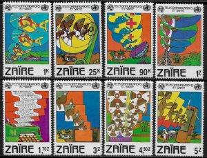 Zaire #1043-50 MNH Set - Telecommunications Day