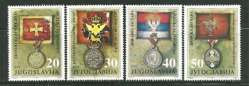 Yugoslavia MNH 2119-22 Flags & Medals 1991
