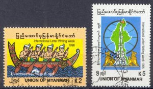 Burma Sc# 334-335 Used 1996 Letter Writing
