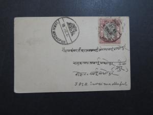 India Jaipur 1941 Post Card  - Z9114