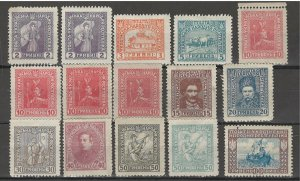 COLLECTION LOT # 3797 UKRAINE14 STAMPS CLEARANCE 1920
