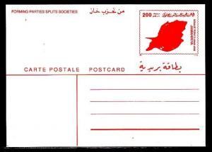 Libya, 1996 issue. Sea Shell shown on Postal Card.