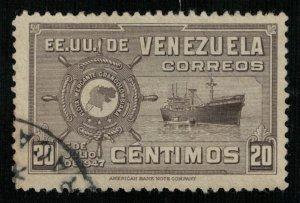 Venezuela, 20 centimos (Т-8509)