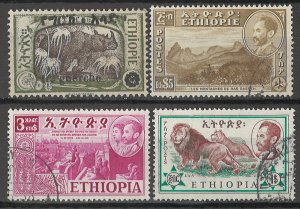 COLLECTION LOT # 5573 ETHIOPIA 4 STAMPS 1925+ CV+$14