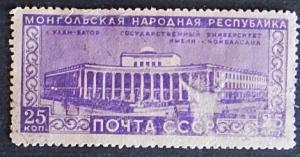 Soviet Union, (1025-T)